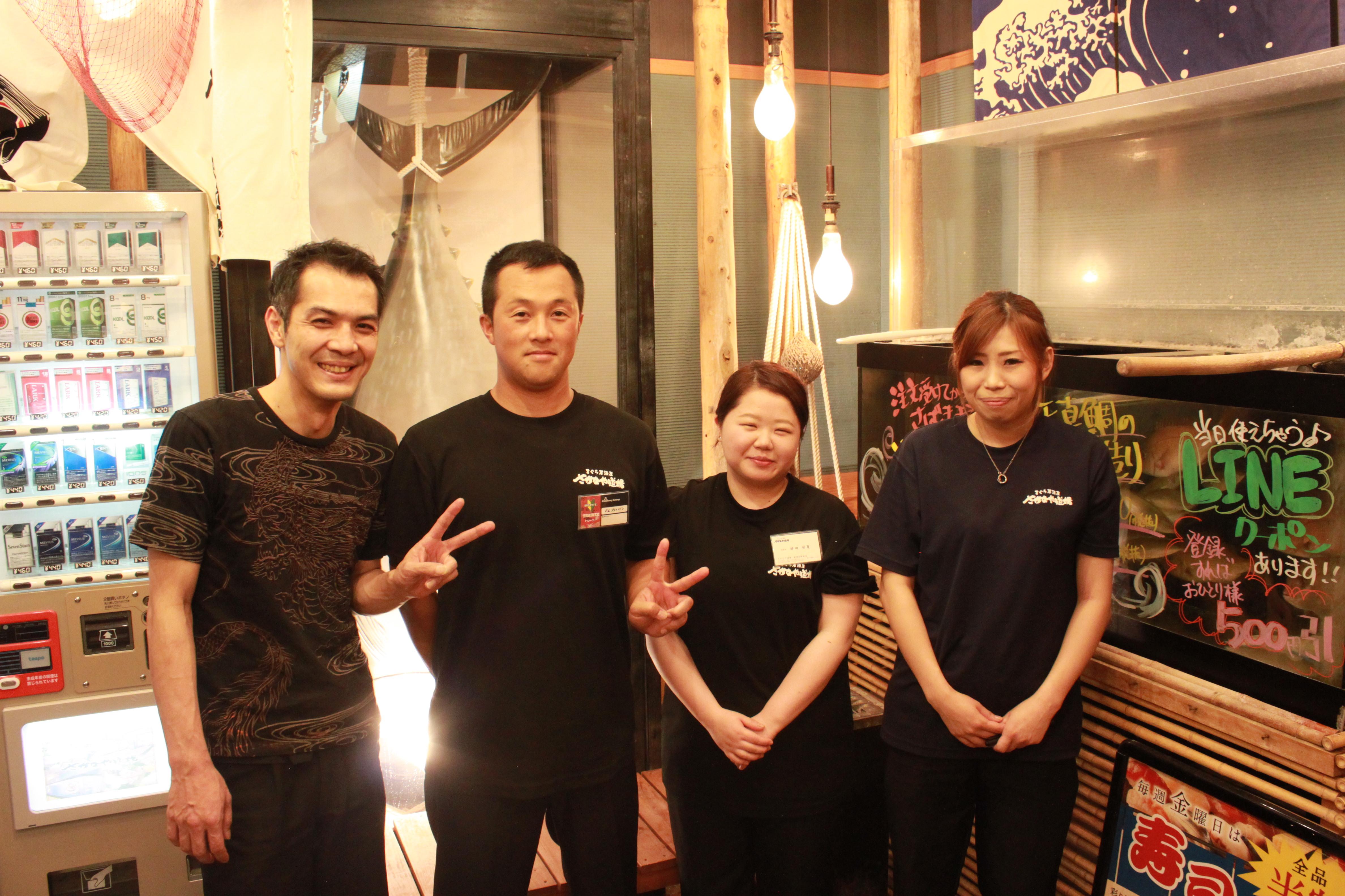 オーナー 山田さん(左)