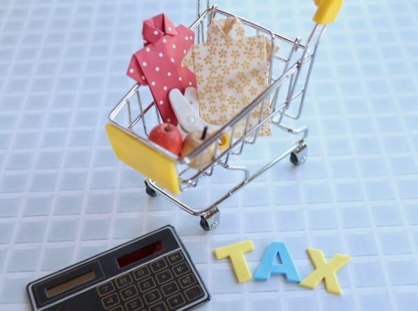 消費税イメージ