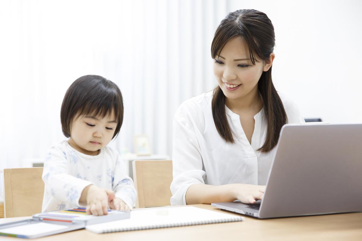 ITサポートのプロに学ぶ テレワーク導入に向けた少人数オンライン相談会